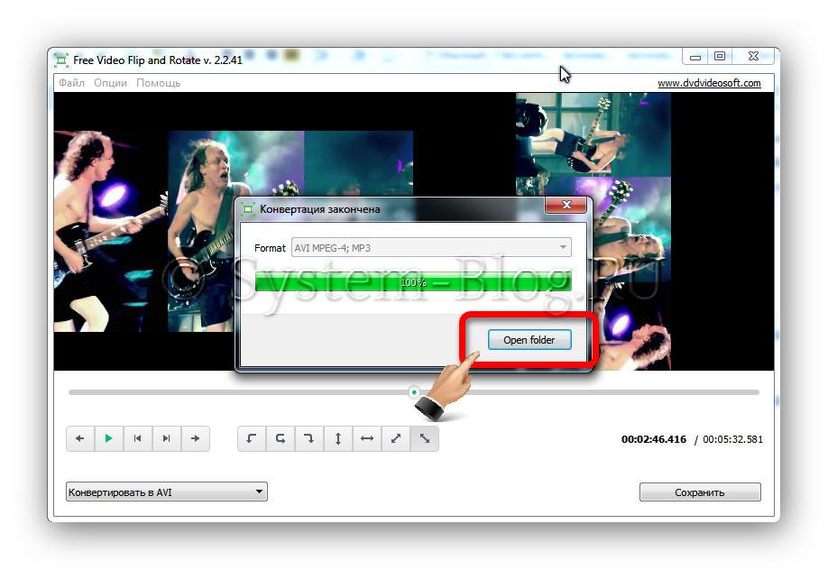 Как повернуть видео скачать программу бесплатно