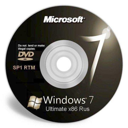 Скачать активатор для Windows 7 Максимальная