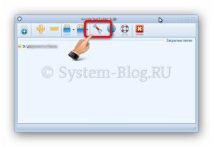 Как поставить пароль на папку в компьютере программой Anvide Seal Folder