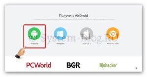 Удалённый доступ в Android с помощью AirDroid