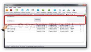 Как можно открыть любые файлы