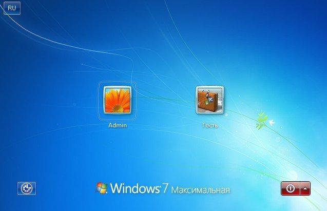 Как настроить учётные записи в Windows 7 и как ими управлять