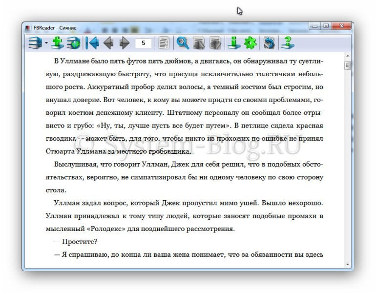Три способа открыть файл Fb2