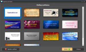 Лайфхак: как скачать потоковое видео с любого сайта