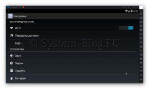 Быстрый эмулятор Android для Windows - Nox
