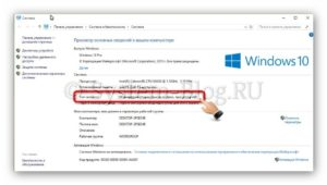 Чем отличается Windows 64 от 32 бит и что выбрать