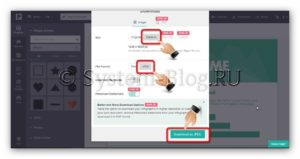 Как сделать инфографику онлайн бесплатно