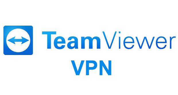 TeamViewer VPN подключение и его настройка