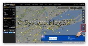 Изменение масштаба карты на Flightradar