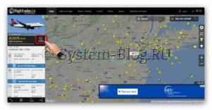 Включение 3D просмотра Flightradar