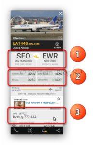 Карточка рейса Flightradar