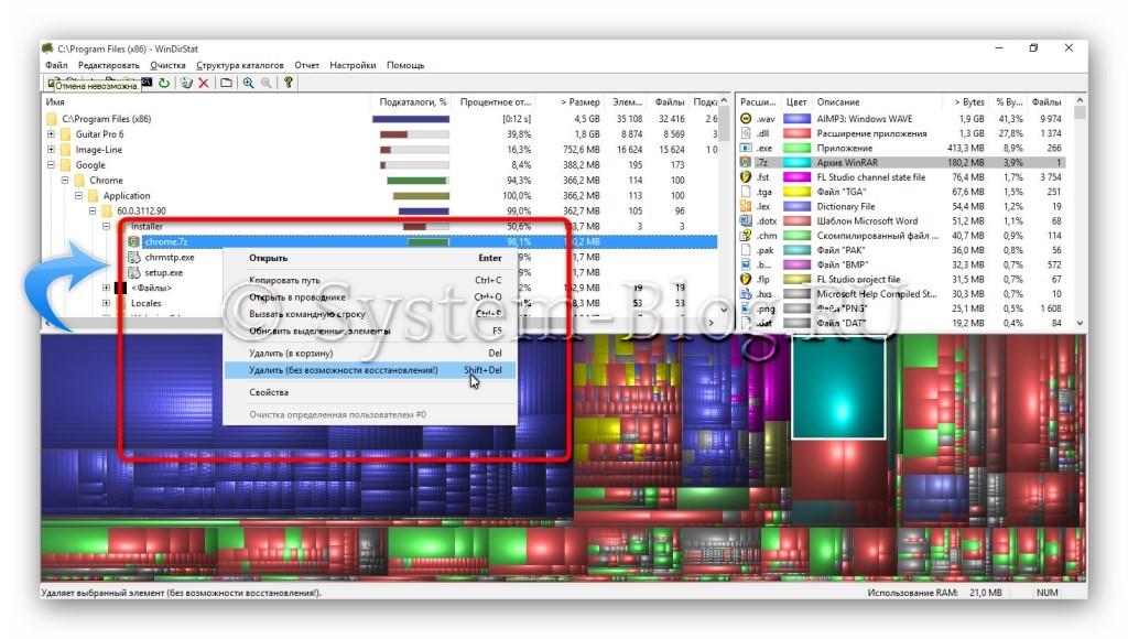 удаление занятых файлов