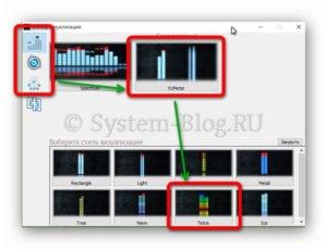 Выбор визуализации в NeonVisual