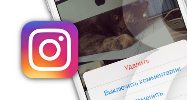 Где купить живые комментарии Instagram недорого и без ботов