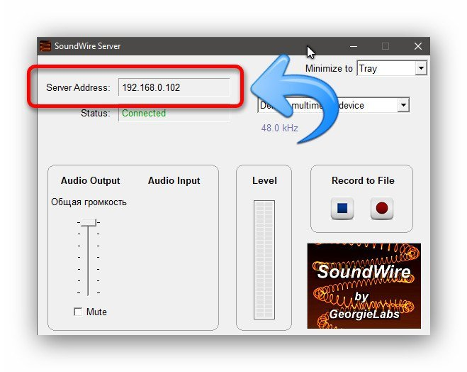 IP SoundWire