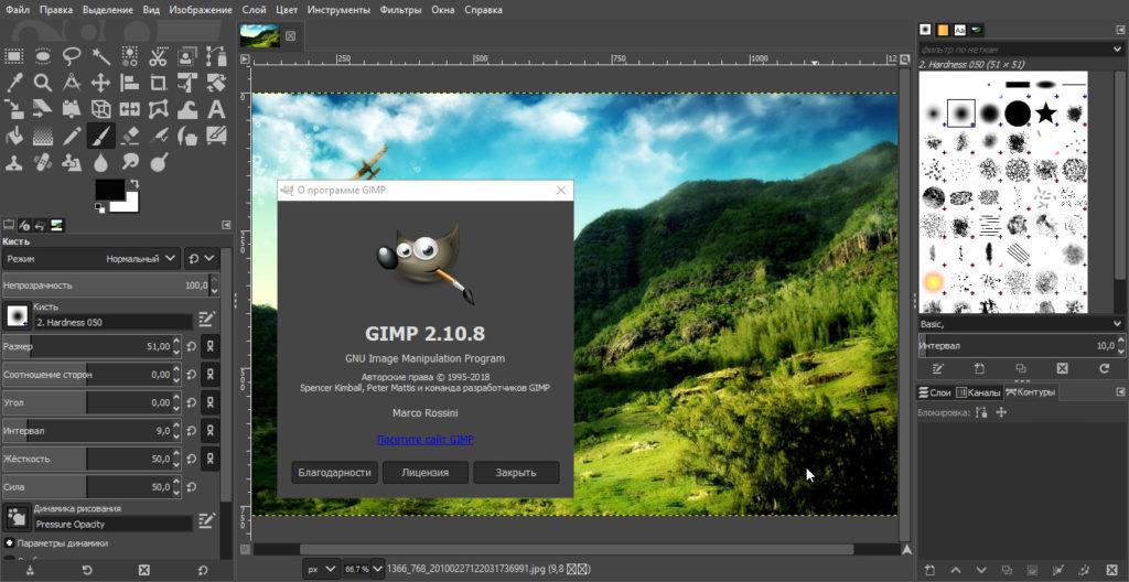 Как пользоваться редактором Gimp