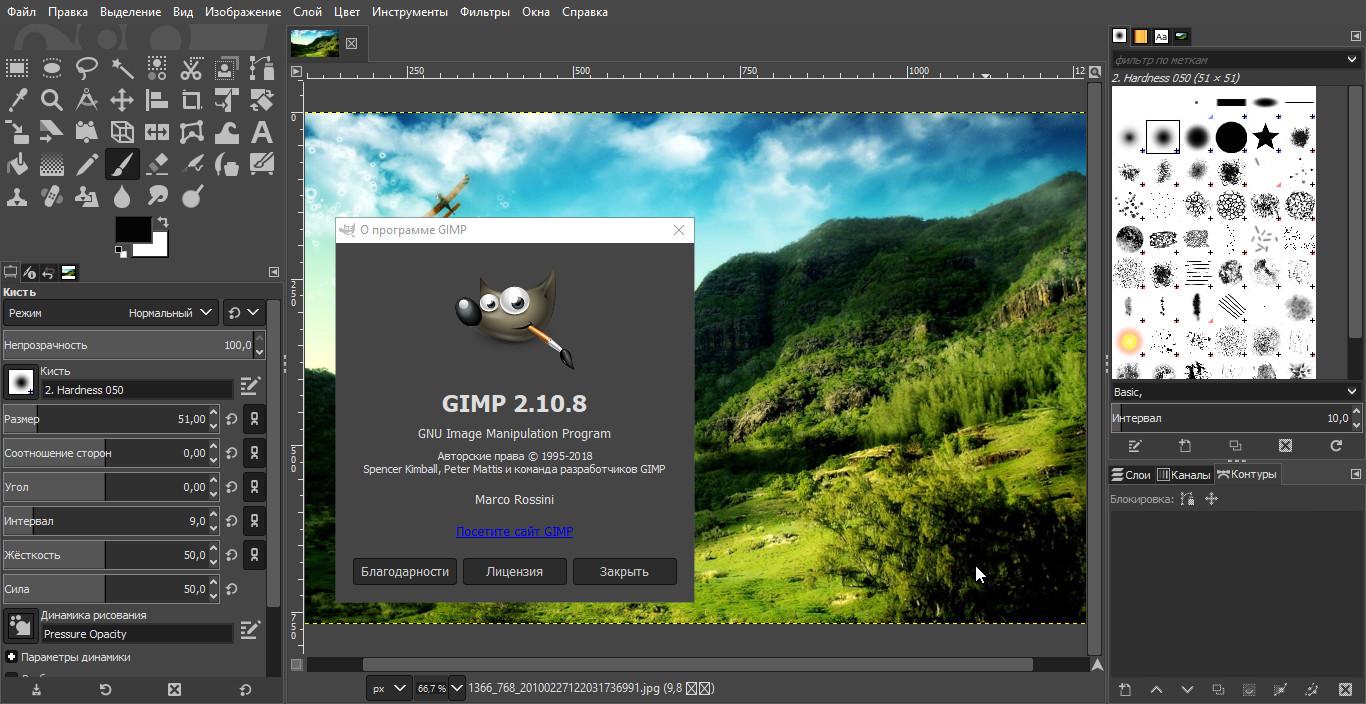 Как пользоваться редактором Gimp и есть ли жизнь без Photoshop