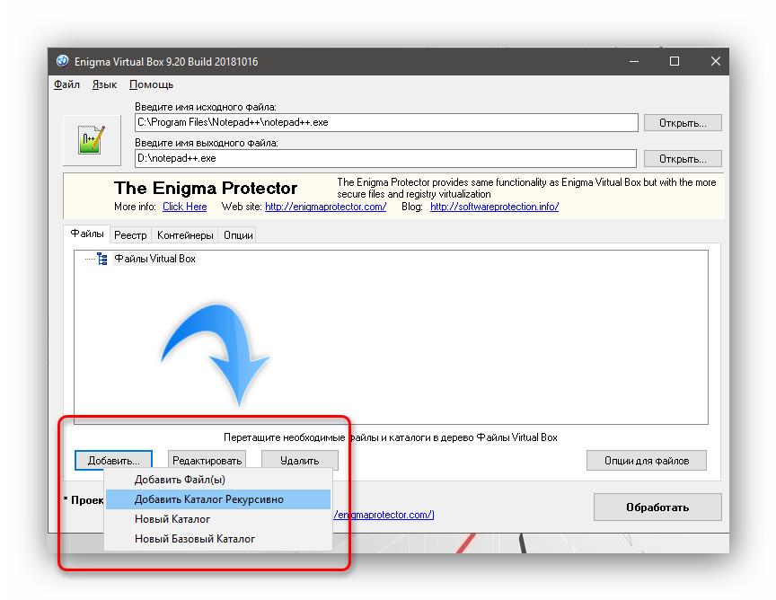 Добавление сопутствующих файлов программы