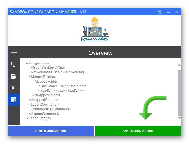 Готовый файл конфигурации Sandbox Editor.